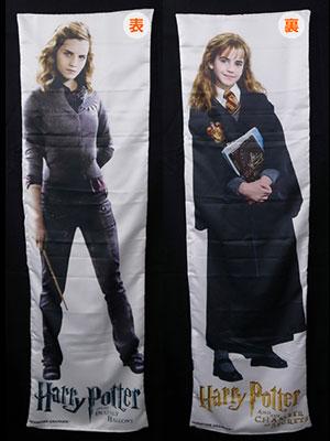hermione granger body pillow