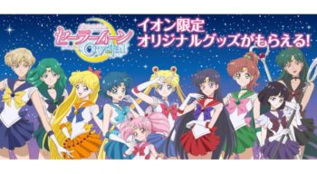 Sailor Moon Crystal Pt2