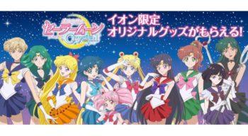 Sailor Moon Crystal Pt2